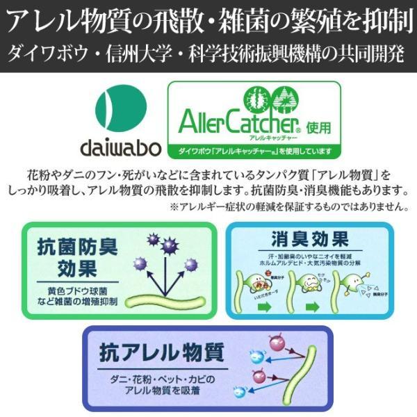 すのこ型除湿マットレス 防ダニ ダニシート 日本製 布団 抗菌防臭 テイジン ベルオアシス エアジョブ シングル 除湿シート 吸湿シート すのこベッド ダニ対策 plus1-store 10