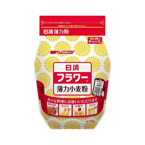 日清製粉 フラワー 薄力小麦粉 1kg