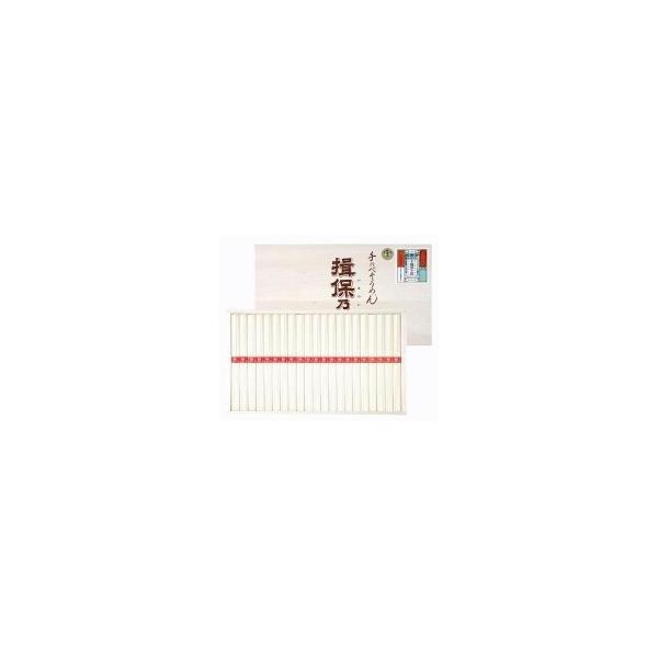 【半額 (税抜)】 三盛物産 手延素麺揖保乃糸 上級 1050g (50g×21束) IJ-30|plus1spot