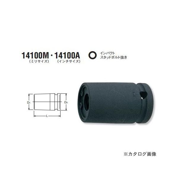 """コーケン ko-ken 14100M-12mm インパクトスタッドボルト抜き 1/2""""(12.7mm)"""