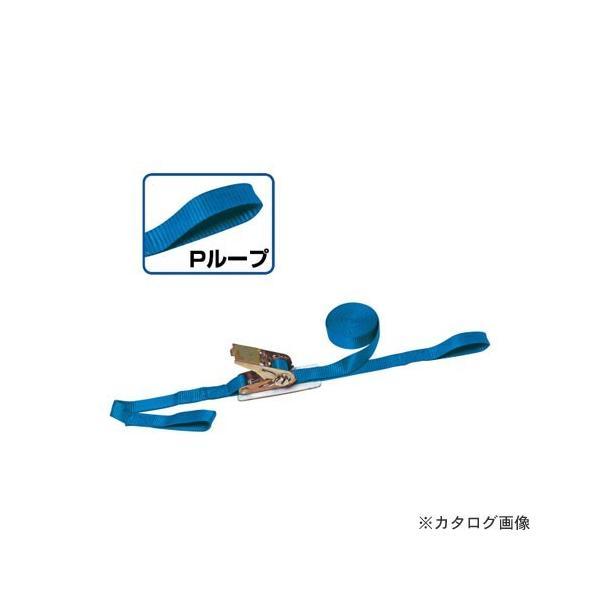 HHH スリーエッチ PB25P ラチェット式ベルト荷締機 ループ 25巾