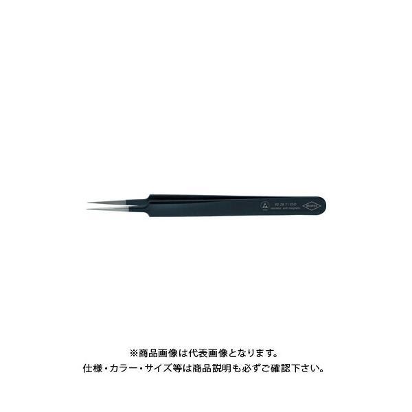 クニペックス KNIPEX 9228-71ESD 精密ピンセット 110MM 9228-71ESD