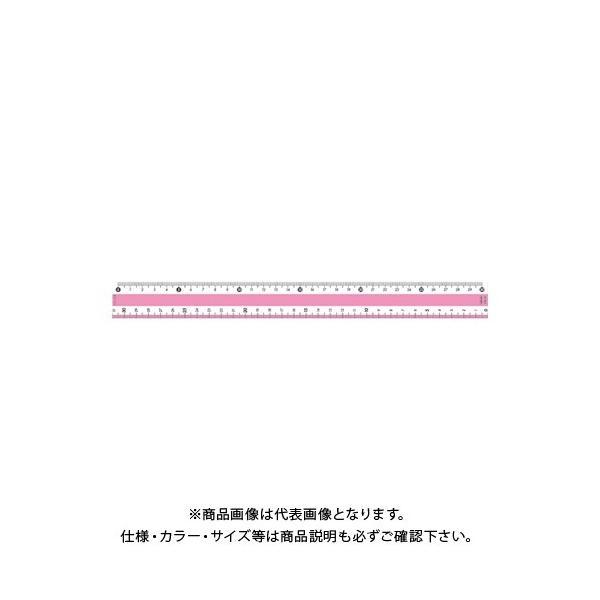 共栄プラスチック カラー直線定規 30cm ピンク CPK-30-P