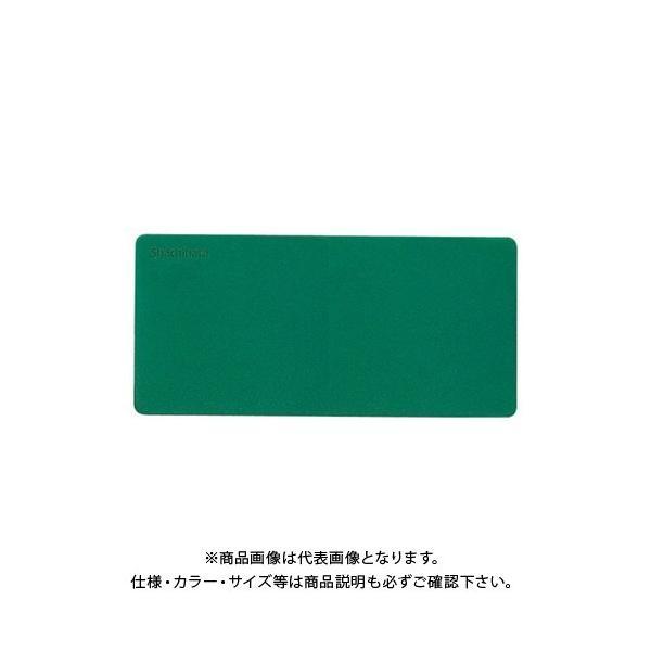 シヤチハタ 印マット 小 グリーン IM-1ミドリ