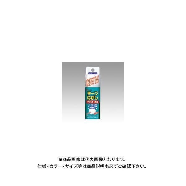 ニチバン テープはがしプラスチック用TH-P50 TH-P50