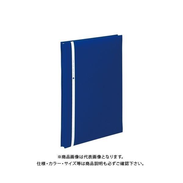 セキセイ A4 フリーアルバム ネイビーブルー XP-2501-15
