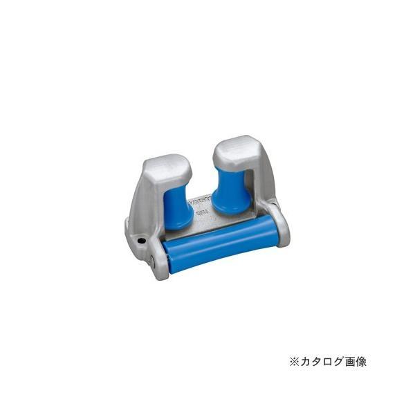 浅野金属工業 アルミ三方ローラー150 AK3951