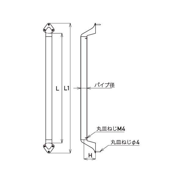 浅野金属工業 ASANO 補助手摺 I型 鏡面 42.7×800 AK42928M
