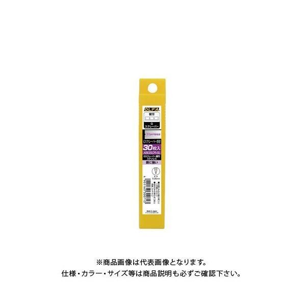 オルファ OLFA Gスクレーパー替刃ステンレス XBGSCR-SL