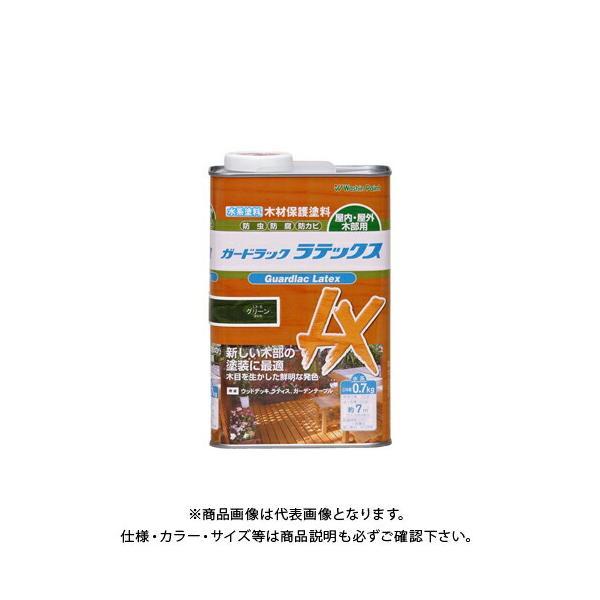 和信ペイント ガードラックラテックス グリーン 0.7kg #911506