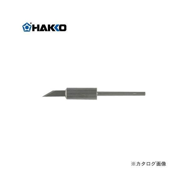 白光 HAKKO ホットナイフセット用 こて先 515-T