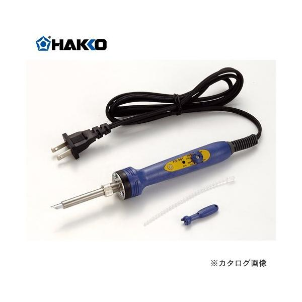 白光 HAKKO 高熱容量はんだこて(セラミックヒーター)平型プラグ FX601-01