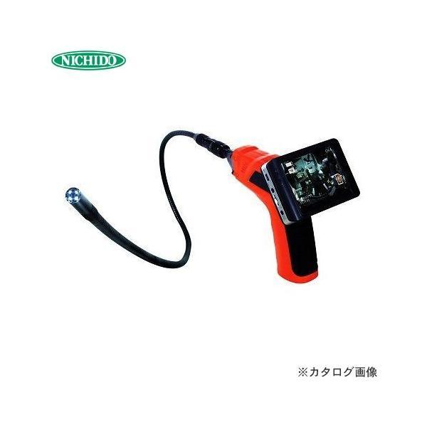 (おすすめ)日動工業 カラー液晶モニター付ファイバースコープ (内視鏡) IES35-3
