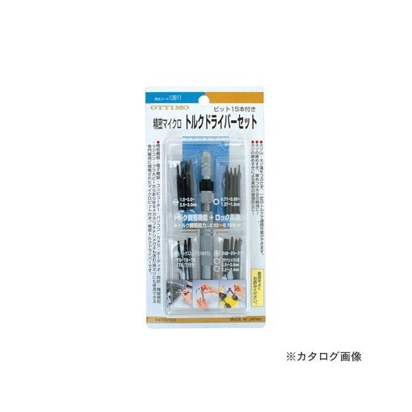 イチネンMTM(ミツトモ) 精密マイクロトルクドライバー 13811