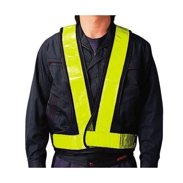 大中産業 安全ベスト LLサイズ BY-70