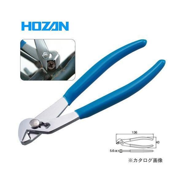 ホーザン HOZAN ナットプライヤー P-214
