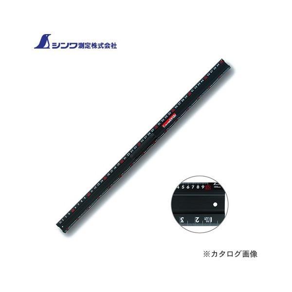 (個別送料2000円)(直送品)シンワ測定 アルミカッター定規 カット師EX1.5m 併用目盛 取手付 65035