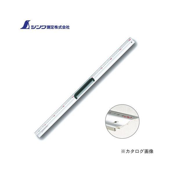 シンワ測定 アルミカッター定規 カルカッター1m 取手付 65076