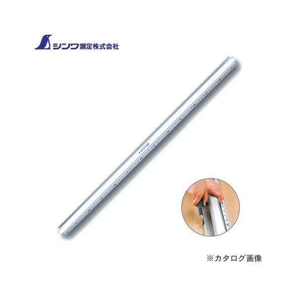 (個別送料2000円)(直送品)シンワ測定 アルミカッター定規 カットレール2m 併用目盛 65078