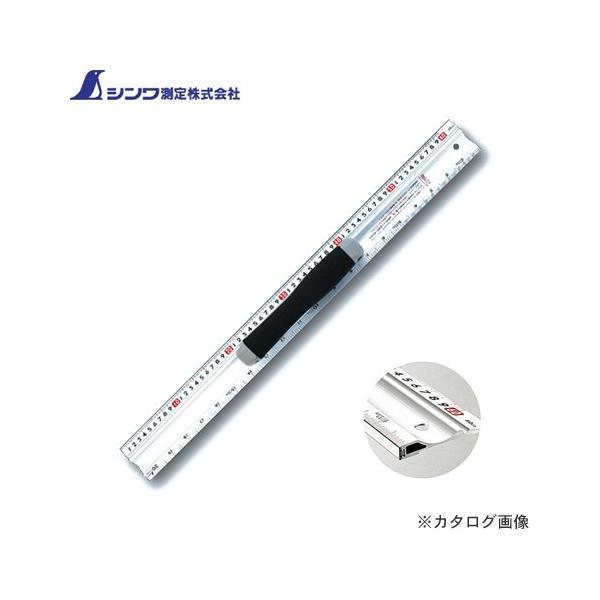 シンワ測定 アルミカッター定規 カット師60cm 併用目盛 取手付 65098