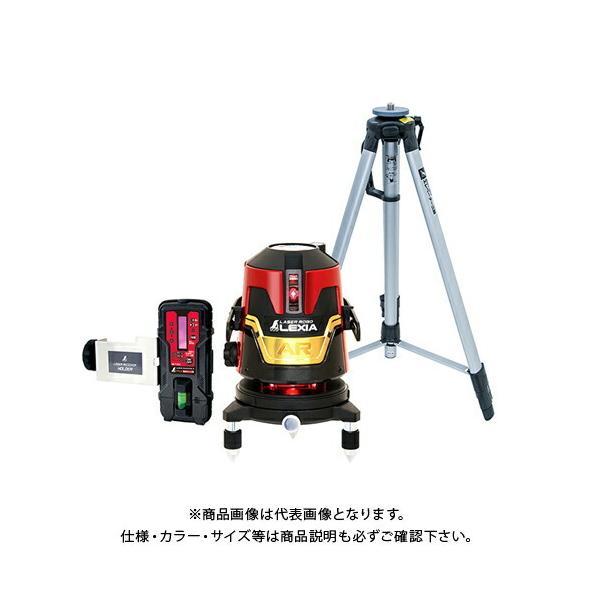 シンワ測定 レーザーロボ lexia 31arレッド 受光器・三脚セット 70913