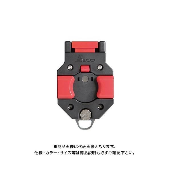 シンワ測定 MAG-LOCK コンベックス用ホルダー 80831