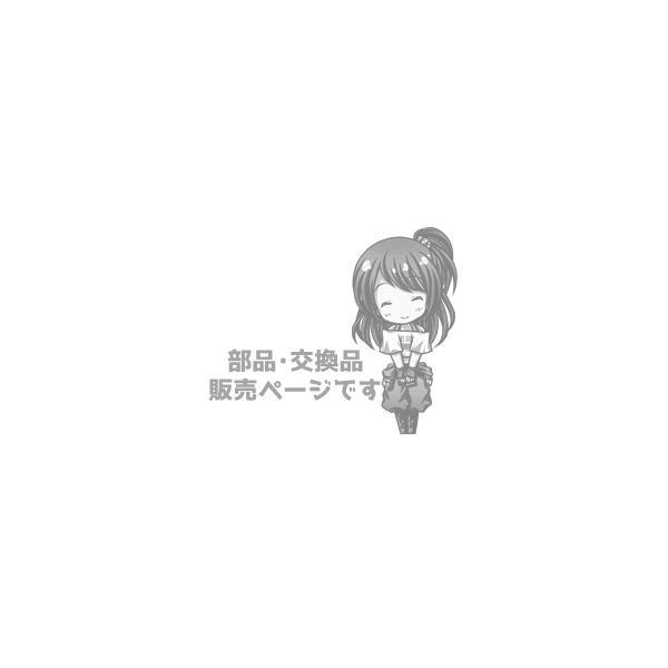 シンワ測定 部品 取手カルカッター用 84259