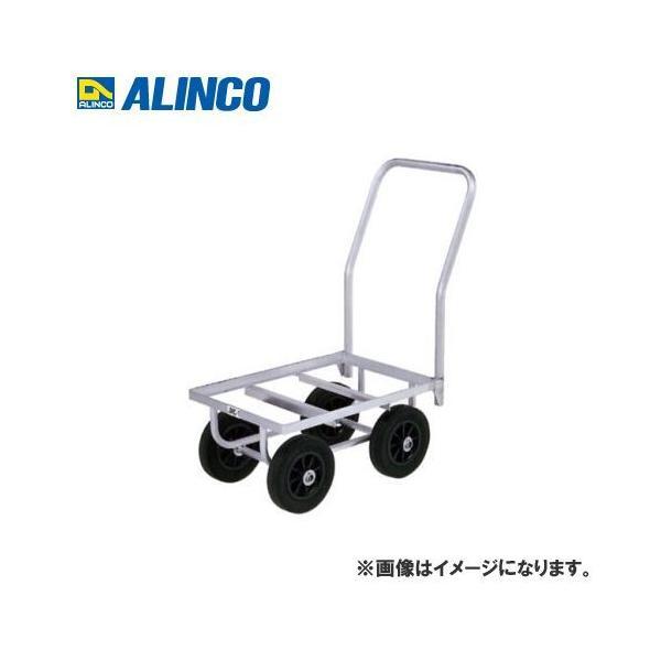 (直送品)アルインコ ALINCO ハウスカー SKM-01S