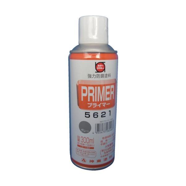 シントー 5621プライマー グレー 300ML 2646-0