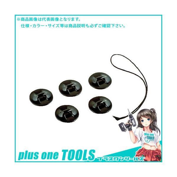 GoPro カメラストラップ ATBKT-005