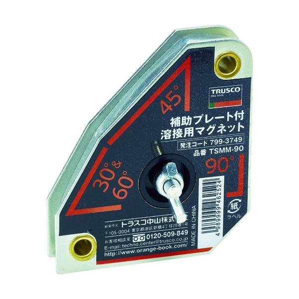 TRUSCO 補助プレート付溶接用マグネット TSMM-90