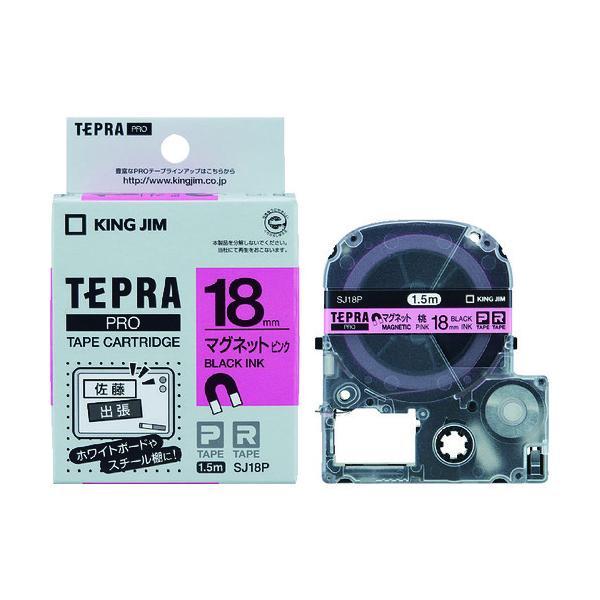 キングジム テプラPROテープ マグネットピン/黒字 SJ18P