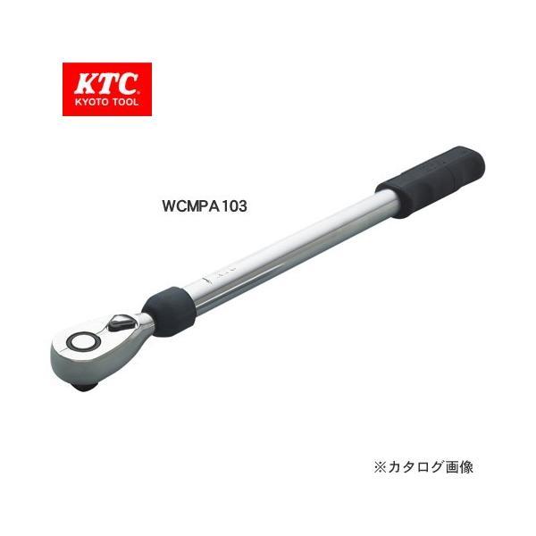 KTC12.7sq.ホイールナット専用トルクレンチWCMPA103