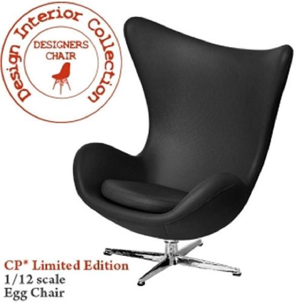 Design Interior Collection フィギュアシリーズ アルネ・ヤコブセン エッグチェア Limited Colorバージョン CP02LT-No1 1/12スケール
