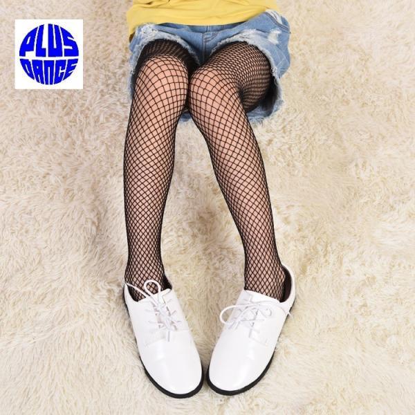 網タイツ キッズ 3タイプ ダンス 衣装 デニム 予約商品|plusdance|03