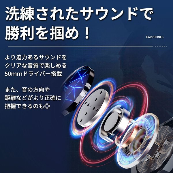 ゲーミングヘッドセット PS4 ヘッドセット ゲーム ヘッドホン マイク付き 高音質 有線 スイッチ SWITCH フォートナイト Apex BO4 FPS LED PC  送料無料|plusentrysoreyhs|13