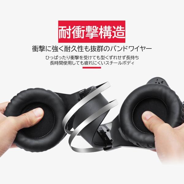 ゲーミングヘッドセット PS4 ヘッドセット ゲーム ヘッドホン マイク付き 高音質 有線 スイッチ SWITCH フォートナイト Apex BO4 FPS LED PC  送料無料|plusentrysoreyhs|14