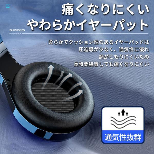 ゲーミングヘッドセット PS4 ヘッドセット ゲーム ヘッドホン マイク付き 高音質 有線 スイッチ SWITCH フォートナイト Apex BO4 FPS LED PC  送料無料|plusentrysoreyhs|15