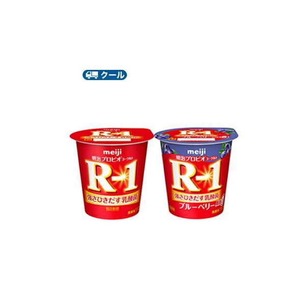 明治 R-1 ヨーグルト 24個  プレーン・ブルーベリー0 (各112g×24個) クール便