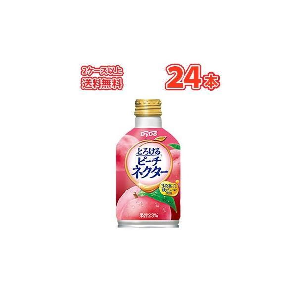 ダイドー とろけるピーチネクター 缶 270g×24本 ピーチネクター 桃 もも 果肉 ピューレ