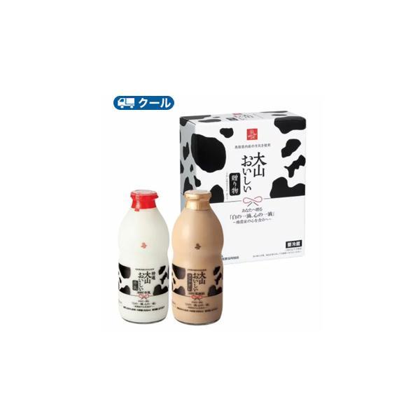 白バラ大山高原ギフトミルクBセットクール便/お中元/お歳暮/贈り物