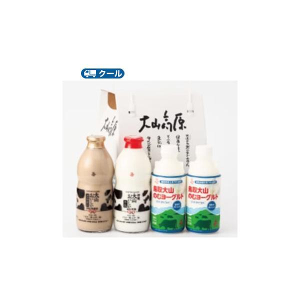 白バラ大山高原ギフト ミルク&のむヨーグルトクール便/お中元/お歳暮/贈り物