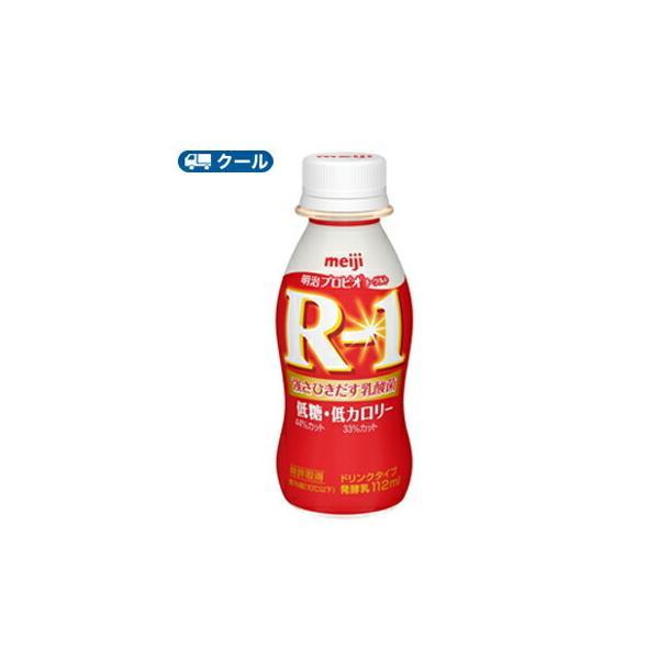 明治 ヨーグルト R-1 ドリンクタイプ 低糖・低カロリー (112ml×12本)  R−1 ヨーグルト 飲むヨーグルト のむヨーグルト 明治特約店 (クール便)