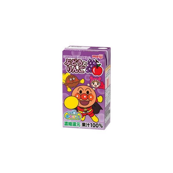 明治 それいけ アンパンマンぶどうとりんご 125ml×36本入 バラ 2ケースブドウ リンゴ