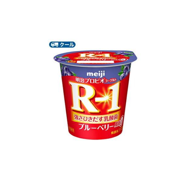 明治R-1 ヨーグルト 食べるタイプ(ブルーベリー)(112g ×36コ)クール便 数量限定AS ヨーグルト 明治特約店/YY