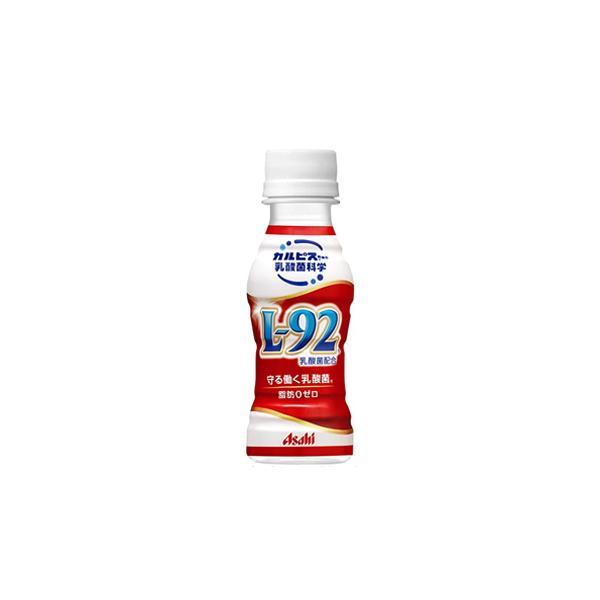 カルピス 守る働く乳酸菌 L-92 100mlペット100ml×30本〔体調維持 乳性飲料 飲みきれるサイズ 小容量〕 送料無料