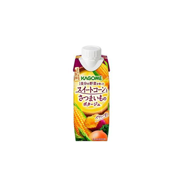 カゴメ 野菜生活100 Smoothie とうもろこしのソイポタージュ 250g×12本 ×2ケース送料無料フルーツジュース 野菜ジュース KAGOME 野菜生活100