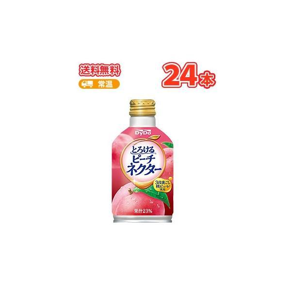 ダイドー とろけるピーチネクター ボトル缶【270g×24本】ピーチネクター 桃 もも 果肉 ピューレ