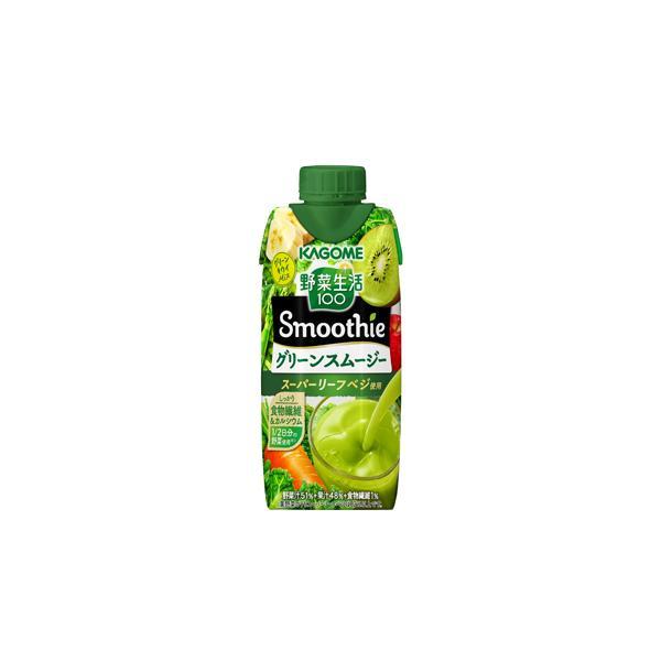 カゴメ  野菜生活100 Smoothie グリーンスムージー ゴールド&グリーンキウイMix 330ml×12本 送料無料 果実ジュース フルーツ 野菜ジュース KAGOME