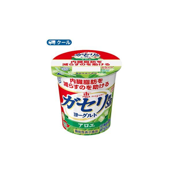 雪印 メグミルク 恵 ガセリ菌 SP株ヨーグルト  アロエ食べるタイプ100g×36コ【クール便】送料無料